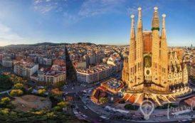 Высшее образование в Барселоне