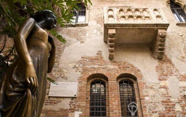 Верона - город любви и архитектуры