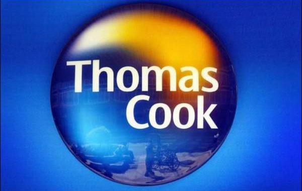 СМИ: «Thomas Cook» покупает «Библио-Глобус»
