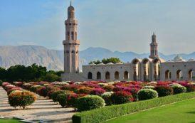 Россияне могут получать электронные визы в Оман