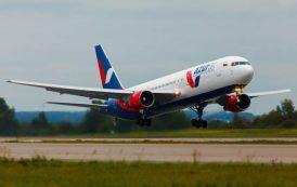 Самолет с туристами вернулся во Вьетнам из-за неполадок