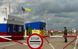 С начала года Украина отказала во въезде 3 300 россиян