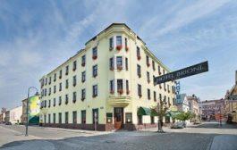 Суд Чехии разрешил отелю не селить туристов из РФ без письменного признания Крыма частью Украины