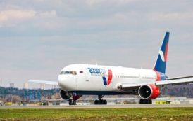 Туристы отказались лететь самолётом AzurAir в Таиланд