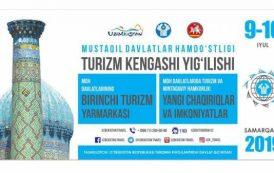 Первая Ежегодная туристическая ярмарка СНГ пройдет в Самарканде