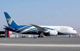 Oman Air даст бесплатную ночевку транзитным пассажирам в Маскате летом