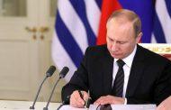 Президент РФподписал указ овведении электронных виз вСанкт-Петербурге