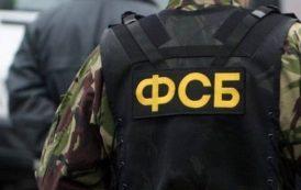 Бывшим сотрудникам ФСБ могут ограничить выезд заграницу