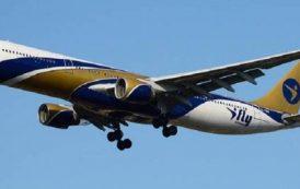 TEZ TOUR увеличивает в 4 раза полетную программу на Хайнань