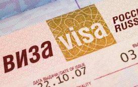 Россия введет единую ставку визовых сборов для иностранных туристов