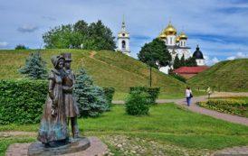 МИД РФ вводит единый тариф на российскую визу