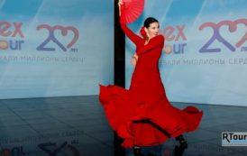 Ах, Испания, Мексика, Куба, Доминикана! ANEX Tour показал Петербургу страсть