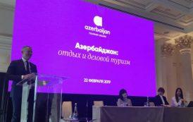 Российские туристы чаще других отправляются в путешествия в Азербайджан