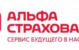 Россияне отправятся на 8 Марта в Европу – Италию, Францию, Испанию