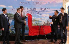Китайский горный заповедник Хуаншань провел туристические промокампании в Чехии и Германии