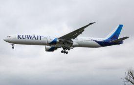Самолёт авиакомпании Kuwait Airways врезался в здание аэропорта Ниццы