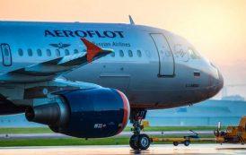 Сиюля «Аэрофлот» повышает топливные сборы