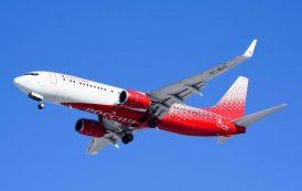«Россия» возобновила рейсы помаршруту Москва-Шри-Ланка