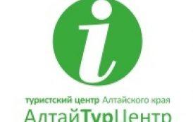 Фестиваль на бурной воде «Кумир» состоится в Алтайском крае